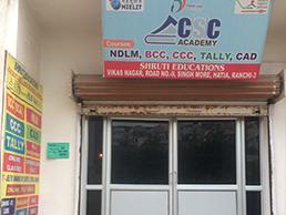 CSC-Academy